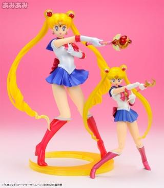 Sailor Moon (20th anniversary) Figure12