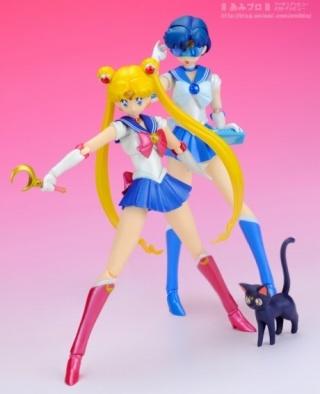 Sailor Moon (20th anniversary) S-10_i10