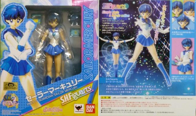 Sailor Moon (20th anniversary) Sailor12