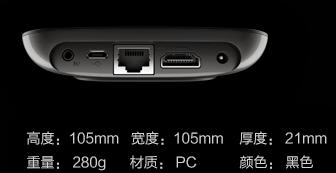 Xiaomi Mi Box Pro (AmLogic  S802-H), une TV Box 4K et wifi AC à 45€ Canshu11