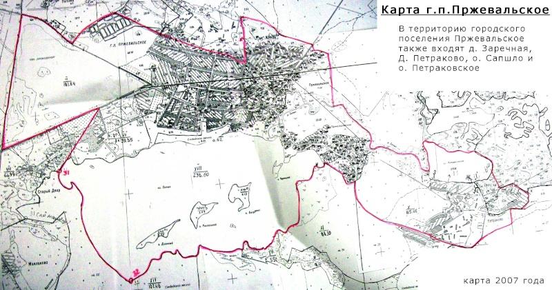 Расширение границ посёлка Downlo33