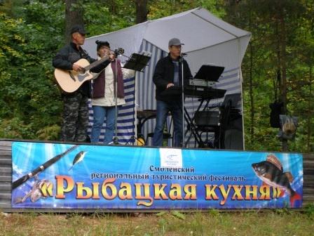 """На Фестивале """"Рыбацкая кухня"""" Downlo51"""