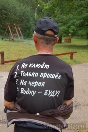 """На Фестивале """"Рыбацкая кухня"""" Downlo52"""
