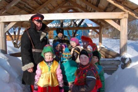 Проводы Русской Зимы Downlo58