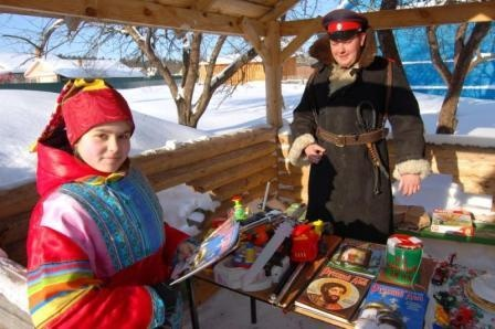 Проводы Русской Зимы Downlo59