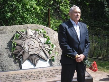 Памятный знак Первому партизанскому бою Downlo62