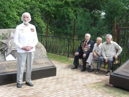 Памятный знак Первому партизанскому бою Downlo64