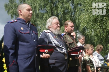 Памятный знак Первому партизанскому бою Downlo65