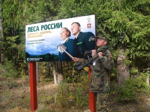Памяти Максима Колчина Weqzls10