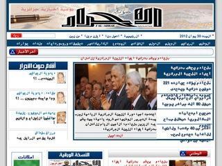 مشاهدة وتصفح النسخة الورقية لجريدة صوت الأحرار اليومي على الانترنيت Ahrar10