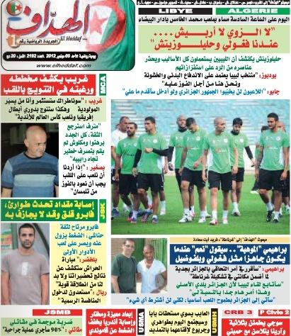 النسخة الورقية لجريدة الهداف الدولي اليومي elheddaf pdf Journa10