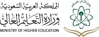 موقع وزارة التعليم العالي بالسعودية Mshari10