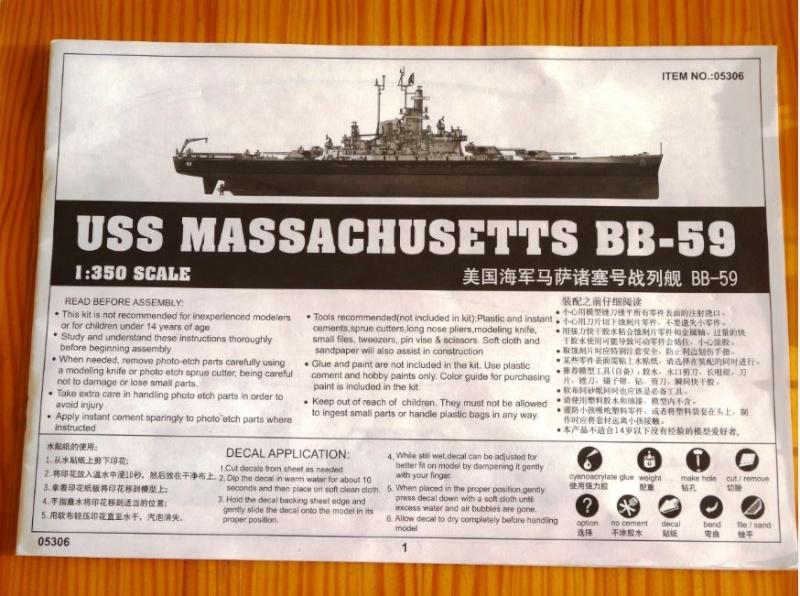 Revue de kit : USS Massachusetts BB-59 1/350 Trumpeter Massac12