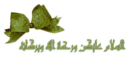 10 conseils pour le talib el-'ilm 6210