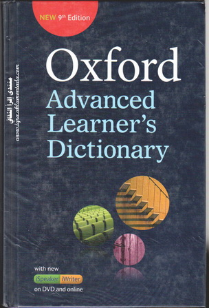 OXFORD Advanced Learners Dictionary  24912