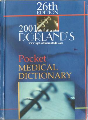 DORLANDS Poket MEDICAL DICTIONARY - W.B. SAUNDERS COMPANY 44212