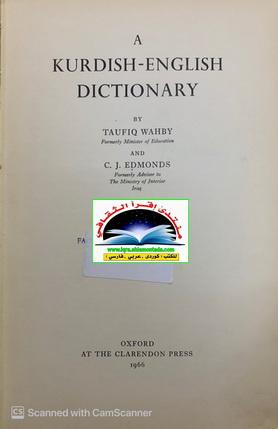 AKURDISH - ENGLISH DICTIONARY - BY TAUFIQ WAHBY & C.J. EDMONDS  44914