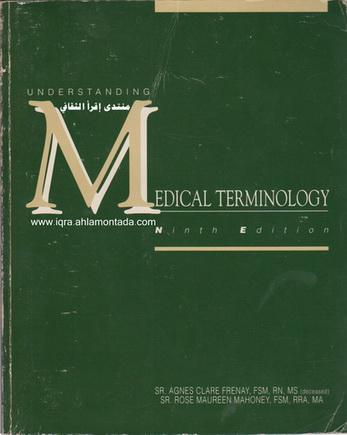 UNDERSTANDING MEDICAL TERMINOLOGY  46612