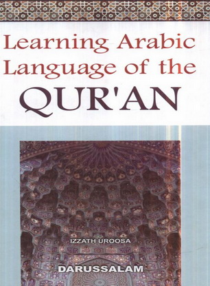 Learning Arabic Language of QUR,AN - IZZATH UROOSA 61012