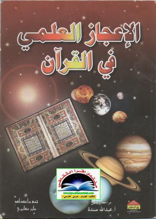 www.iqra.ahlamontada.com - البوابة 61511
