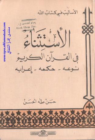 www.iqra.ahlamontada.com - البوابة 91813