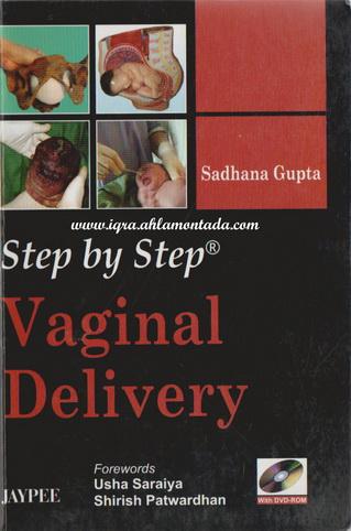 Vaginal Delivery by Sadhana Gupta 94411