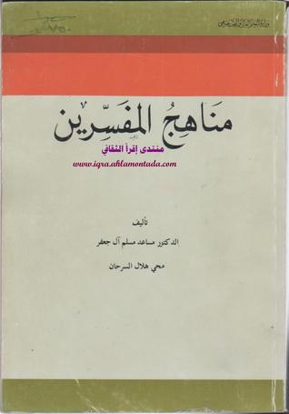 www.iqra.ahlamontada.com - البوابة Aay_a10