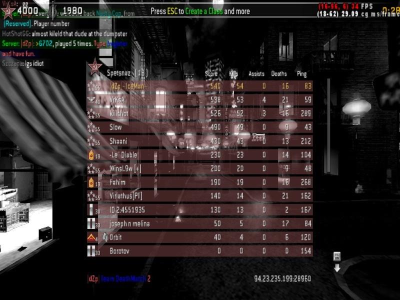 BUUUURN PhoeNix  Shot0011