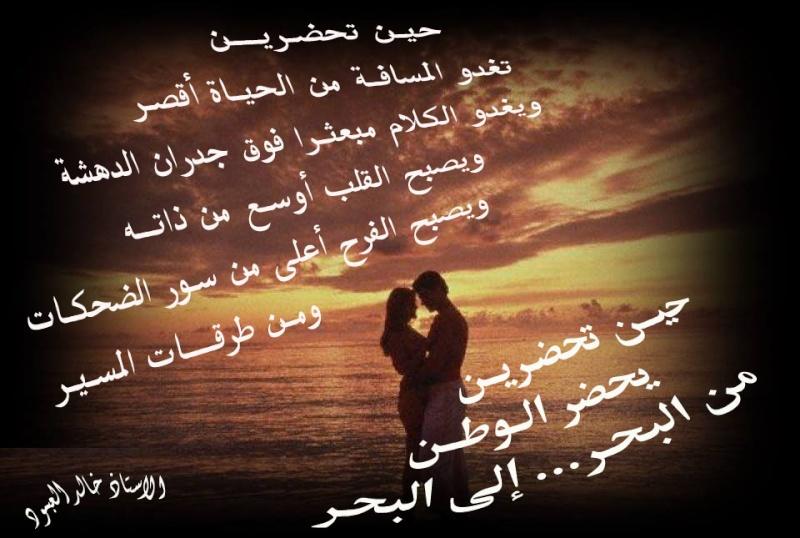 رحاب الشام - البوابة 15017810