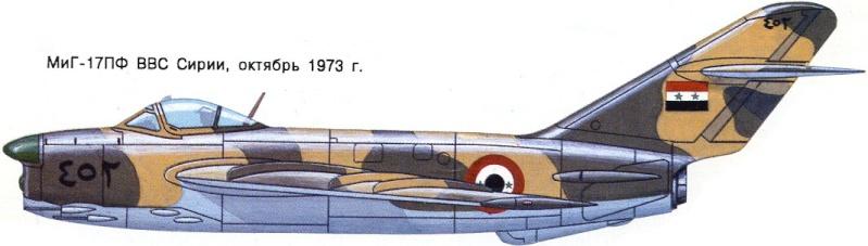 MiG 17 PF > Un ptit nouveau 15_210