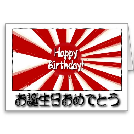 Joyeux anniversaire nico  Carte_10