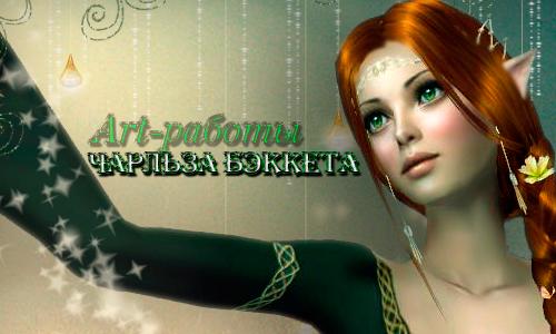 Sim Angeles Ролевая по Sims 2 симс The sims sims Sim Angeles Role Sims - Портал 510