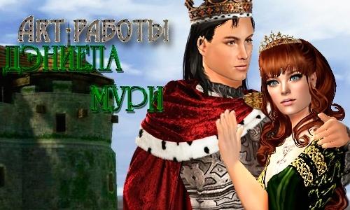 Sim Angeles Ролевая по Sims 2 симс The sims sims Sim Angeles Role Sims - Портал 710