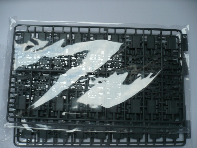 Takom - 1:16 - Renault FT P1070826