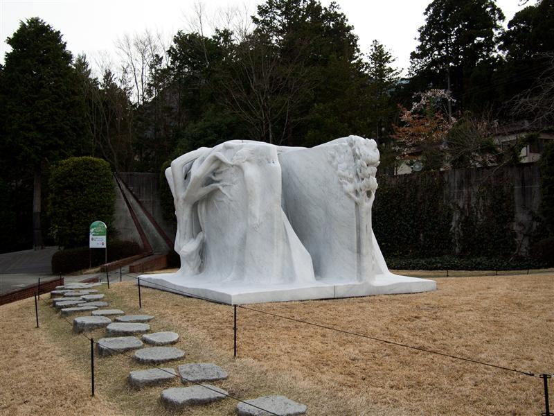 Giappone Hakone  open air museum P4075932