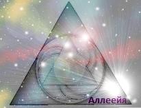 Курс Двойная Пирамида 710