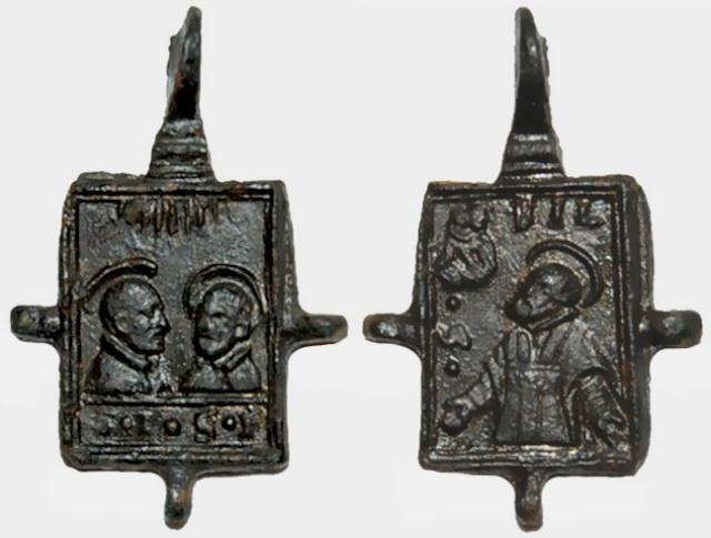 Recopilacion 250 medallas de San Ignacio de Loyola Felipe12