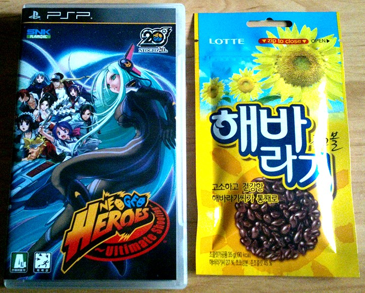 Mis compras del 17/10/2013 (Neo Geo Heroes + Extra) Neogeo10