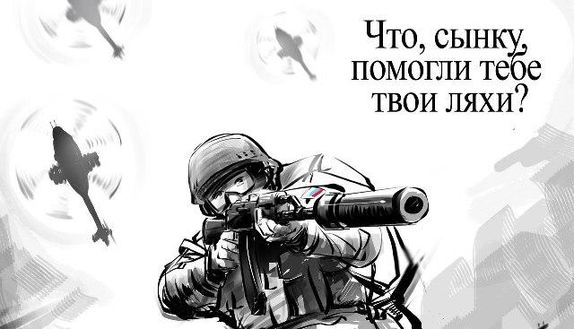 На Украине переворот - Страница 19 Pmznne10