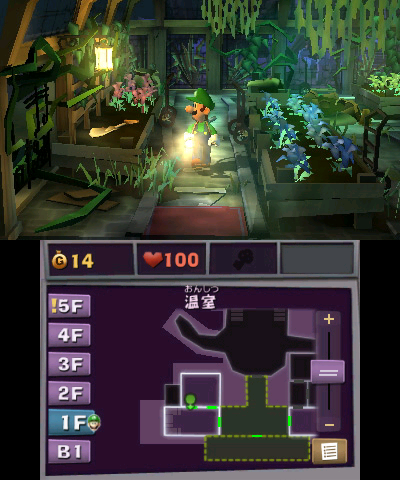 Consoles portables - Parlons jeu ! - Page 7 0000410