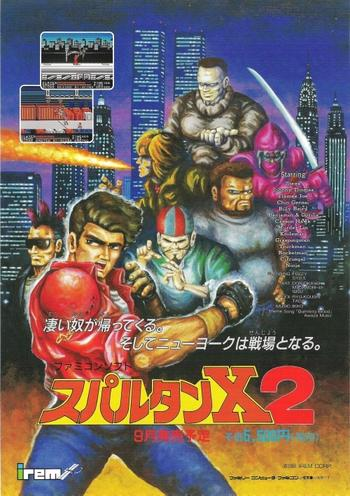 Spartan X 2 (NES) 1f5aaf10
