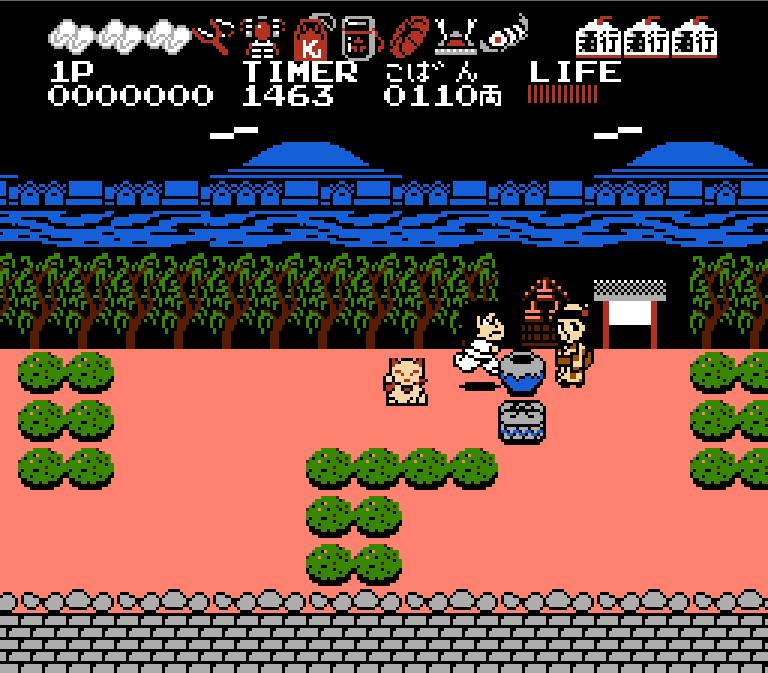 La licence Goemon sur Famicom 28298710