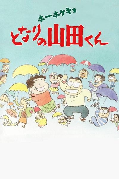 Votre anime ou series d'animé du moment. - Page 35 A1d50212