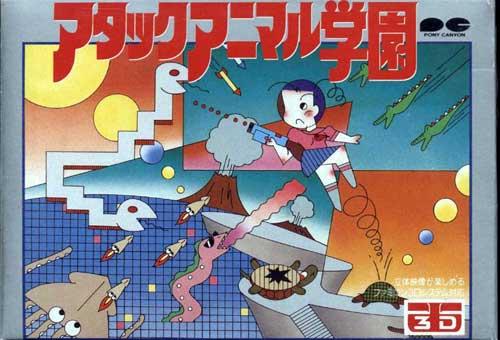[NES] En vrac - Page 10 Attack10