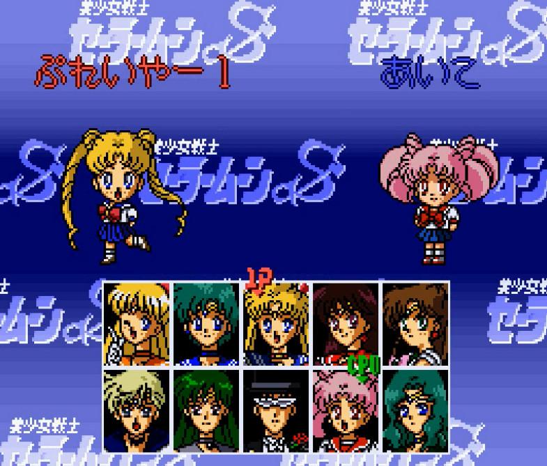 SNES - Parlons jeu - Page 3 Bishou24