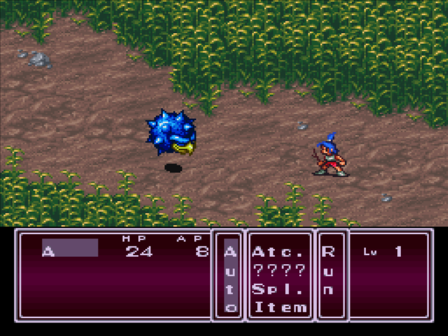 Breath of fire II (Snes) Breath11