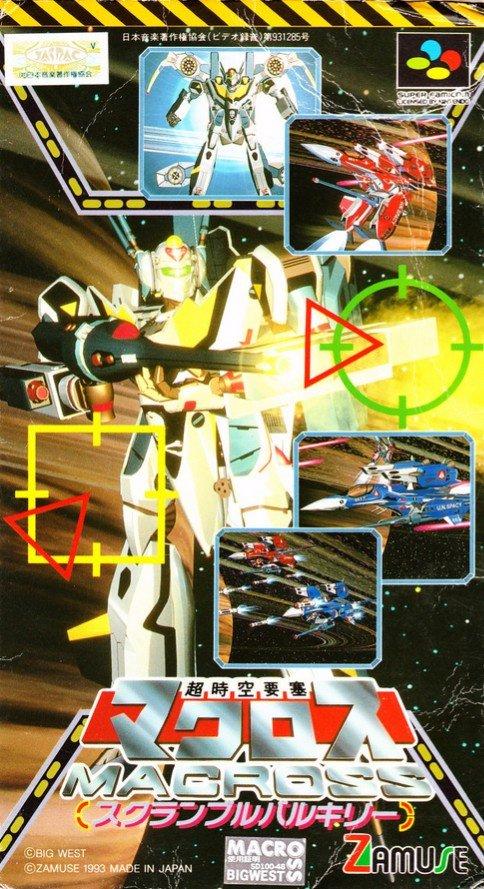 SNES - Parlons jeu - Page 21 Chouji10