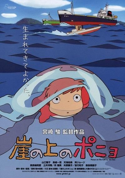 Votre anime ou series d'animé du moment. - Page 35 Gake_n10