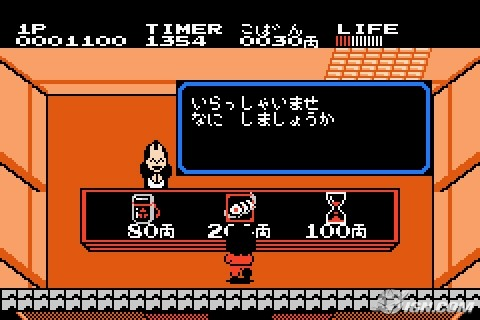 La licence Goemon sur Famicom Ganbar16