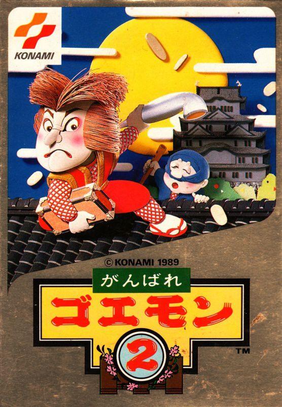 La licence Goemon sur Famicom Ganbar18